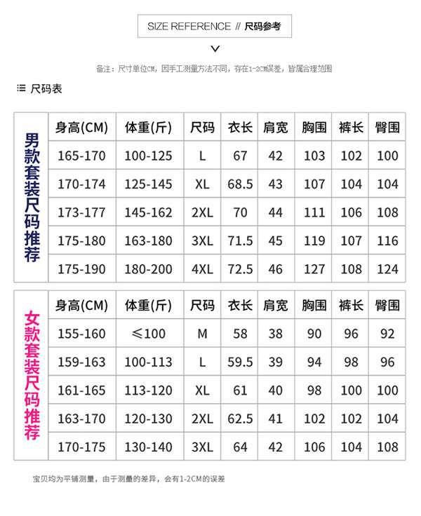 adidas套裝 2018新款 男女休閒立領運動秋冬套裝 TT950S款