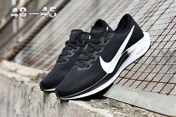 Nike Air Zoom Pegasus 36 登月36代飛線系列 2019新款男生慢跑鞋