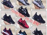Nike Air Max 720 2019新款 全掌氣墊童鞋