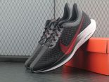 Nike Air Zoom Pegasus 35 Turbo 2.0 網面透氣男生慢跑鞋