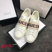 gucci鞋 古馳2018新款休閒鞋 A0515200牛皮時尚情侶鞋 白色