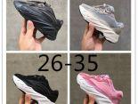 adidas 2019新款 椰子700童鞋