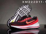 Nike Air Zoom Vomero 13 2018新款 登月針織飛線男子跑步鞋 黑紅
