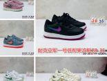 Nike Air Force 1 07 Se Prm 2019新款 空軍一號果凍童鞋