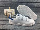 adidas stan smith 史密斯漸變色三葉草魔術貼時尚情侶板鞋 白藍色
