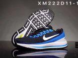 Nike Air Zoom Vomero 13 2018新款 登月針織飛線男子跑步鞋 黑藍