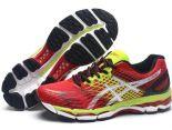 ASICS GEL-NIMBUS 17代 網面時尚透氣男生跑步鞋 紅黃