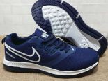 Nike Zoom Winflo4.5 Shield 2018新款 登月透氣減震男生慢跑鞋