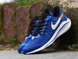 Nike Air Zoom Vomer 14 2019新款 馬拉松緩震男女運動跑步鞋