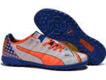 puma足球鞋 2017新款 evoPOWER 12低幫時尚TF草釘男鞋 白橘藍