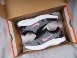 Nike Flex Experience Run RN 8 2019新款 超輕網面透氣女生跑步鞋