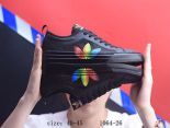 Adidas Superstar 2019新款 貝殼頭網紗男生板鞋