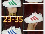 adidas童鞋 2019新款 380款板鞋
